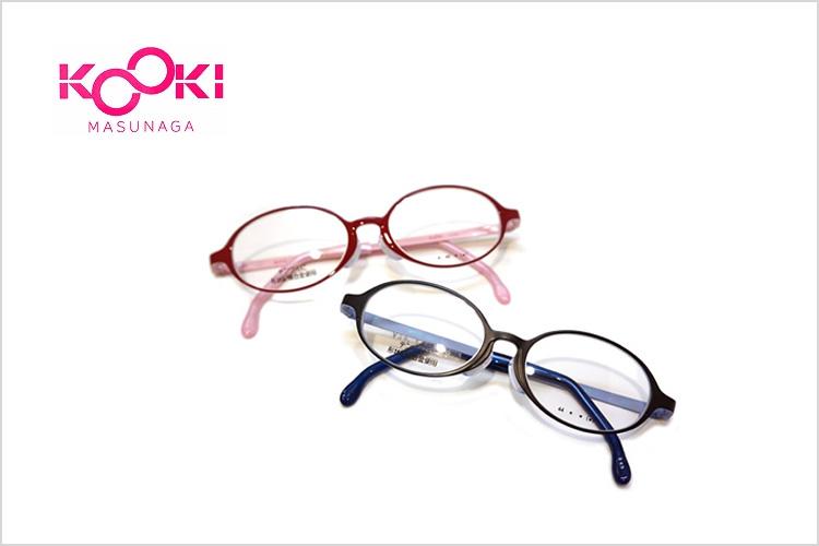 KOKIメガネ