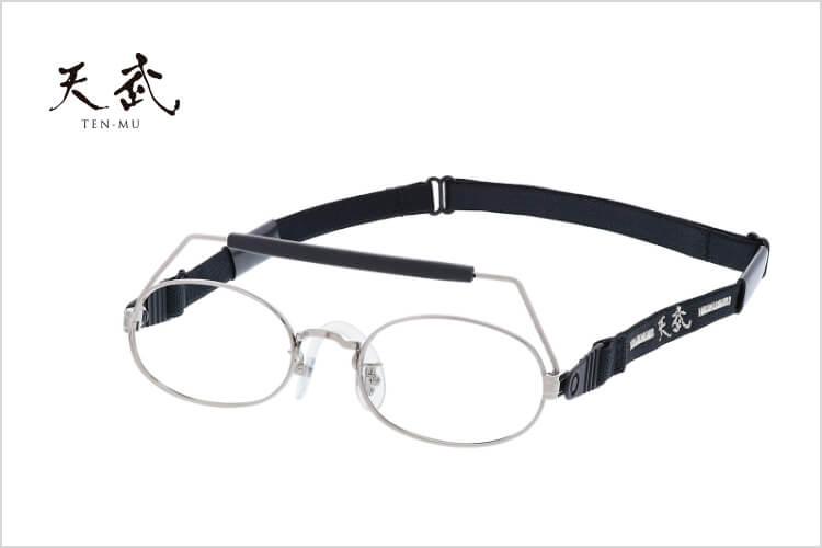 天武 剣道用メガネ 子供