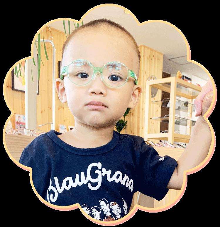子供のメガネ感想01
